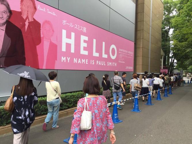 ポール・スミス展 「HELLO,MY NAME IS PAUL SMITH」.....東京・上野の森美術館で開催