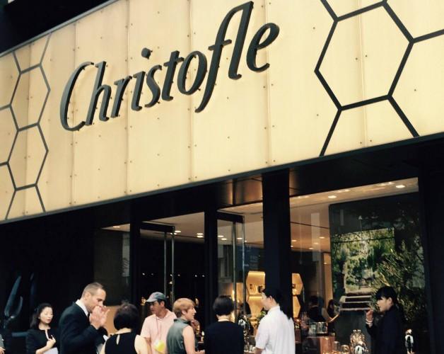 Christofle 青山本店 リニューアルOPEN 新アンバサダーに、滝川クリステルさんが就任